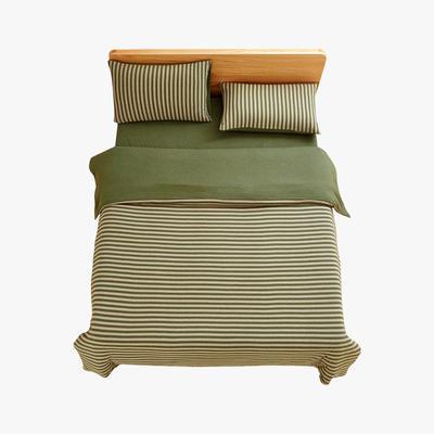 当当优品 日式针织棉四件套 1.5米床 199元包邮(需用券)
