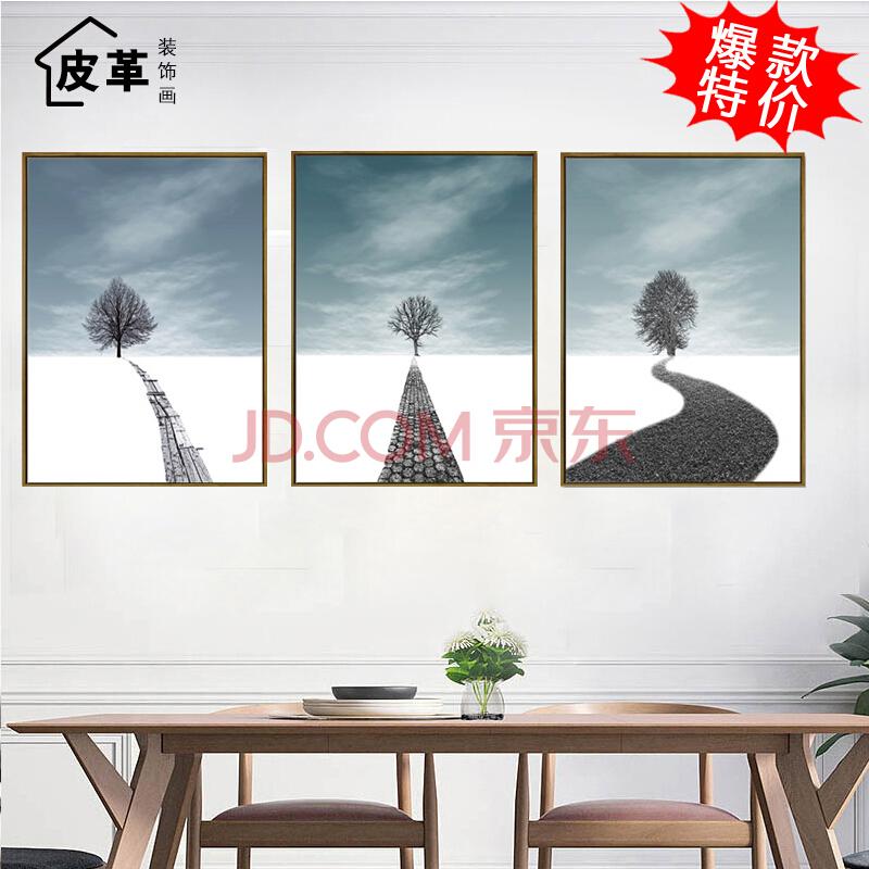 ¥239 墨斗鱼 客厅沙发背景墙装饰画