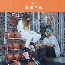 16日10点!Nike耐克 聚划算超值专场 全场包邮 鞋款低至269元