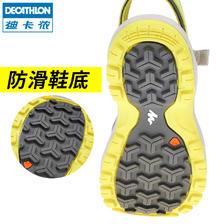 ¥59 DECATHLON 迪卡侬 女款户外沙滩平底凉鞋