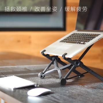 我从没见过如此便携的电脑支架!NEXSTAND便携式笔记本折叠支架 券后¥76包邮
