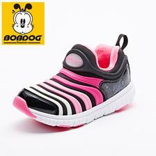 BOBDOG house 儿童 毛毛虫运动鞋 59.9元包邮