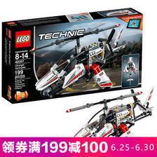 109元 乐高(LEGO) 42057 科技系列 超轻量直升机
