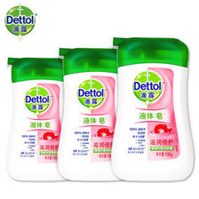 Dettol滴露液体皂100g*3*2+赠品hello Kitty购物袋1个+赠品青瓜香皂115g*3  券后42.8元