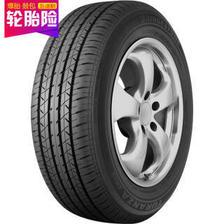 Bridgestone 普利司通 轮胎/汽车轮胎 215/55R17 94V泰然者 ER33 689元