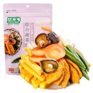 悠米 综合蔬菜脆88g 综合蔬菜干果蔬干脆片 *5件 49.9元(合9.98元/件)