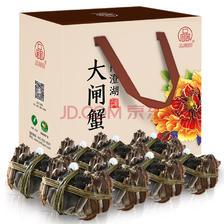 ¥99 品湖韵阳澄湖大闸蟹现货实物礼盒888型4对8只 公3.5两母2.5两