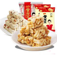 520狂欢:黄老五原味花生酥/米花酥526g四川特产零食糕点 36.8元(买一送一)