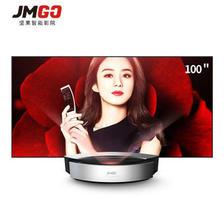 双11预售:JmGo 坚果S1激光电视 全高清智能家用投影仪  券后13899元