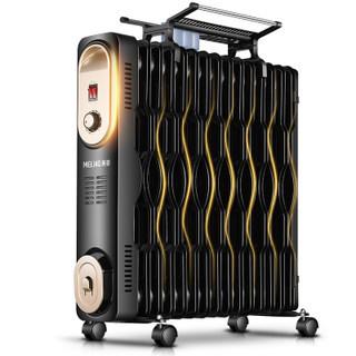 美菱 MDN-RY201 电暖器电热油汀 9片  券后109元