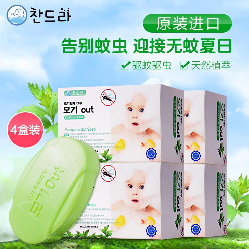泉德拉宝宝驱蚊用品婴幼儿香皂韩国进口儿童婴儿产品驱蚊皂¥14.9
