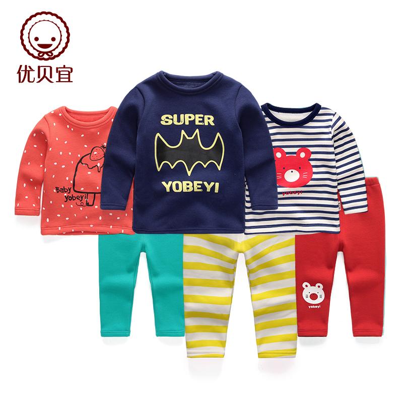 Yobeyi 优贝宜 儿童加绒内衣套装 *2套 79.8元包邮