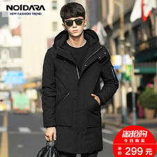 ¥299 No.1 dara加厚羽绒服男中长款外套