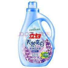 【某东超市】立白 天然亮白低泡洗衣液薰衣草香2kg/瓶18.9元