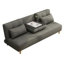 ¥1299 美姿蓝北欧日式多功能折叠沙发