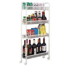 心家宜 四层缝隙收纳车 层架 置物架 冰箱间隙架 厨房浴室可移动收纳架 象