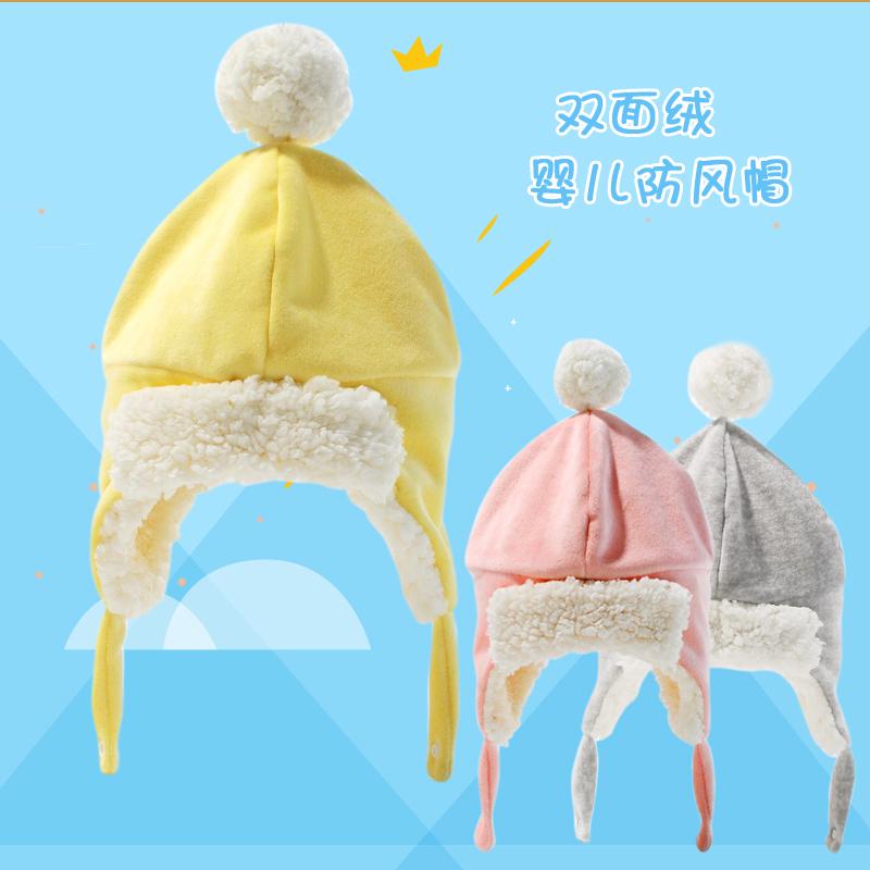 欣享 AA56 加绒加厚保暖婴儿帽子 25.9元包邮