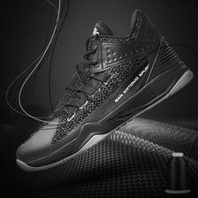 双11提前购!NBA 男鞋 马刺篮球鞋 71741101-4 189元包邮(30元订金)