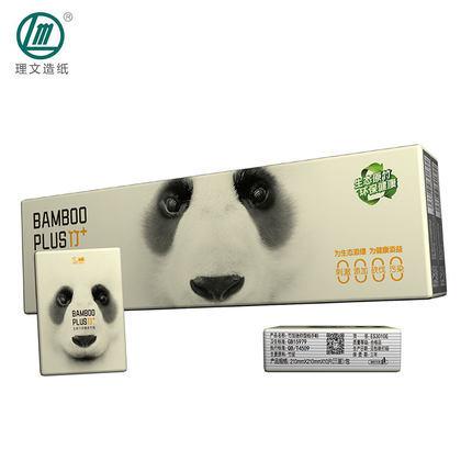 理文 本色无漂白竹浆纤维手帕纸 60包 ¥30
