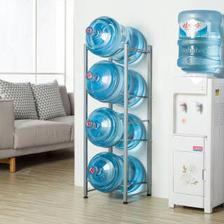 心家宜 四层水桶架34*34*105cm 立式饮水机水桶收纳架家用置物层架便携矿泉水