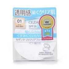 cezanne 倩丽透明感素肌保湿防晒粉饼01 40.44元