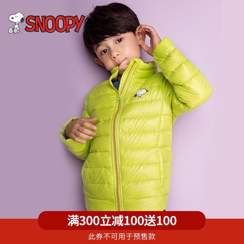 snoopy 史努比 韩版轻薄款羽绒服 多色¥99包邮(¥149-50)