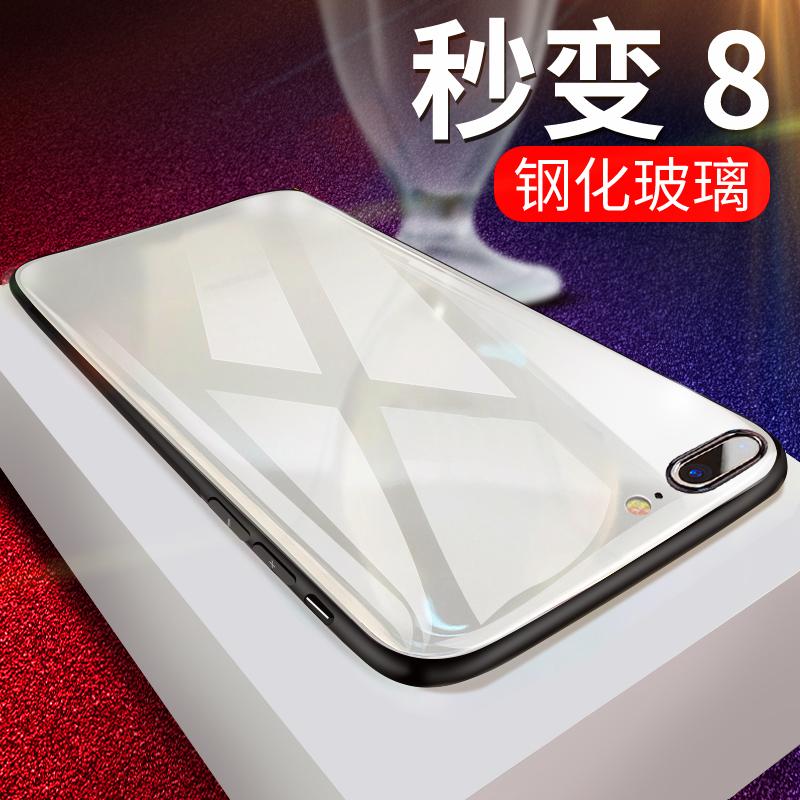 苹果6/7/8手机壳新款玻璃硅胶防摔 券后23元起包邮  券后25元