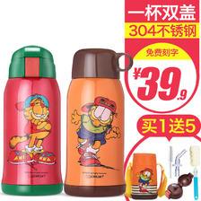 ¥34.9 保温杯儿童带吸管两用 34.9不要