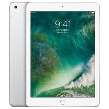 苹果(Apple) 2017款 iPad 9.7英寸 32GB 平板电脑 MPGT2CH/A ¥2258