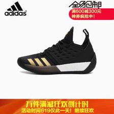 阿迪达斯(adidas) Harden Vol. 2 男子篮球鞋 554元包邮(多重优惠)