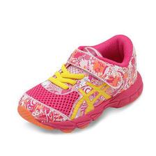 ASICS亚瑟士休闲运动鞋女童鞋NOOSA TRI 11 TS C605N 175元