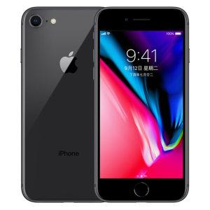 苹果 Apple iPhone 8 64G 全网通4G手机 5099元 立减789元后