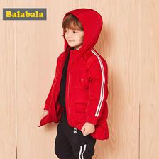 双11预售: Balabala 巴拉巴拉 儿童羽绒服 209元包邮(定金30元,11.11付尾款)