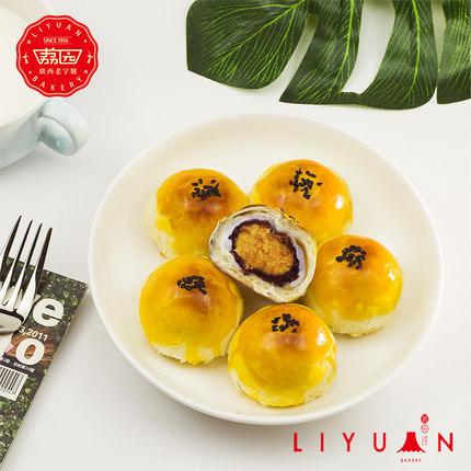 荔园 雪媚娘海鸭蛋豆沙蛋黄酥55g*6