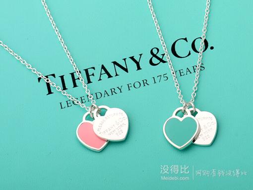 七夕礼物!Tiffany&Co 蒂芙尼 双心吊坠项链