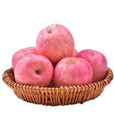 国美 花果美颜 山西红富士苹果10斤29.9元包邮(已降20元)