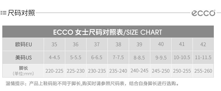 持平之前低价 ECCO 爱步 BIOM 女士轻巧休闲鞋