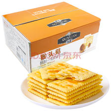 ¥12.3 趣园 猴头菇苏打饼干整箱 梳打饼早餐代餐糕点心礼盒装1.28kg