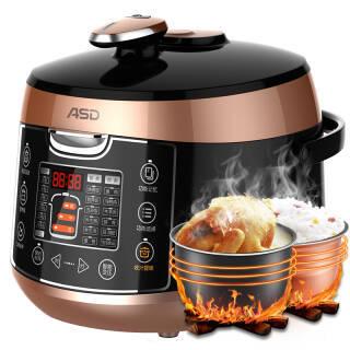 爱仕达(ASD)电压力锅5L大容量 一锅双胆太极蒸格设计 24小时智能预约电压力煲AP-F50E803 174元