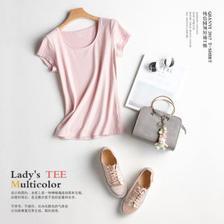 芊艺 V领纯棉短袖T恤 2件39元包邮