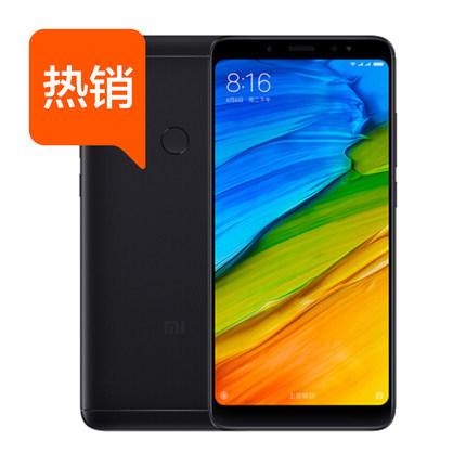 MI 小米 红米Note5 全网通 智能手机 4GB+64GB 1149元包邮