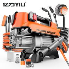 YILI 亿力 YLQ-4420G 感应电机高压洗车机 299元包邮