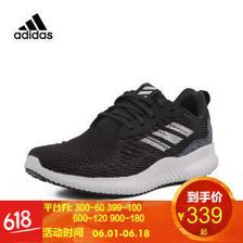 阿迪达斯(adidas) 缓震耐磨跑步鞋  券后239元