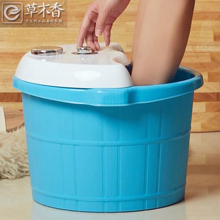 草木香 塑料 加厚足浴桶 包邮(送泡脚粉)19.9元