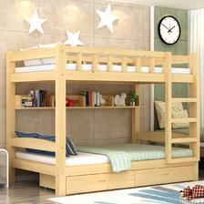 古韵金辉 全实木儿童上下床成人上下铺高低床子母床母子床双层上下床松木