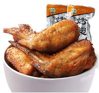 一次管饱!来伊份 奥尔良风味烤翅 260g  21.6元,可199-120