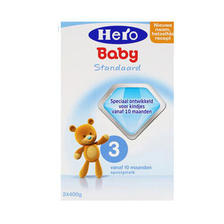 当当网商城 Hero Baby 天赋力 3段 婴幼儿配方牛奶粉 800g49元 已降50元,需用券