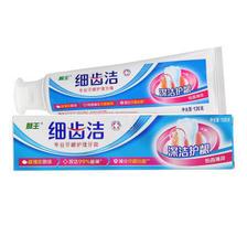 ¥8.9 LION 狮王 细齿洁专业牙龈护理牙膏 怡香薄荷 120g