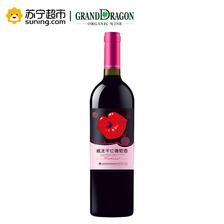 WL 威龙 干红葡萄酒 750ml 9.9元包邮(拼团价)