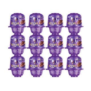 妙卡(Milka) 旋妙杯 含奥利奥饼干碎糖果巧克力 零食+玩具 20g*12个 29.9元